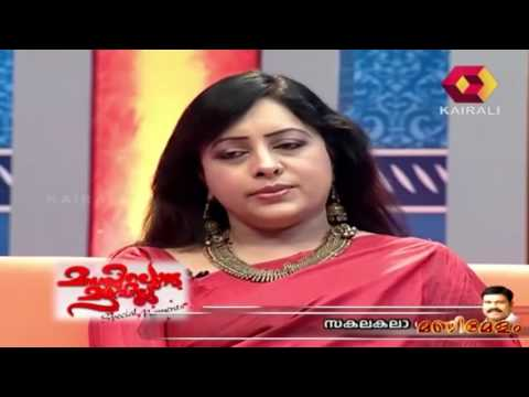 Manassiloru Mazhavillu MG Sree Kumar  Lekha | 26 12 2013  | Full Episode