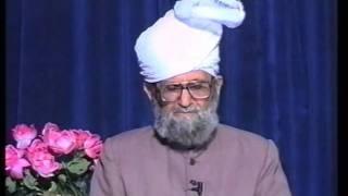 Urdu Dars Malfoozat #21, So Said Hazrat Mirza Ghulam Ahmad Qadiani(as), Islam Ahmadiyya