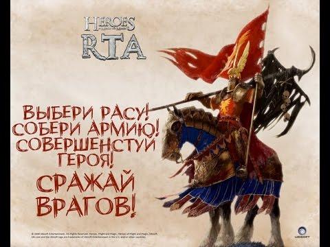 Героев 5 повелители орды