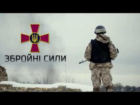 ВСУ - Вооружённые