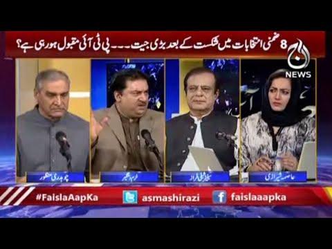 Karachi Main Lockdown..Wafaq Aur Sindh Amnay Samnay | Faisla Aap Ka With Asma Shirazi | 29 July 2021