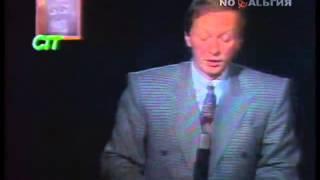 Михаил Задорнов поздравляет с новым 1992 годом, вместо президента.