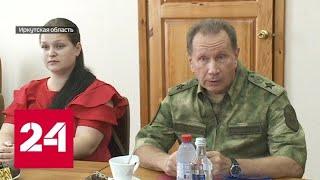 Глава Росгвардии Виктор Золотов оценил ход восстановительных работ в Иркутской области - Россия 24