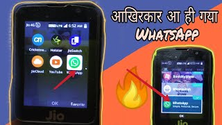 whatsapp on jio phone & how to download whatsapp | आखीर कार आ ही गया ? whatsapp old jio phone 🔥