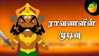 End Of Ravana - Hanuman In Tamil - Animation / Cartoon Stories For Kids