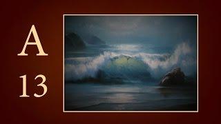 Уроки живописи, как написать море маслом ?