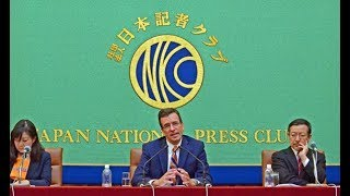 Walter Lohman Director, Asia Studies Center, Heritage Foundation 米...