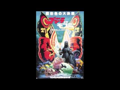 Godzilla vs Mothra 1992  OST: Mothras Song