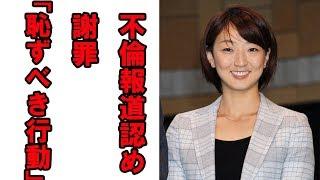 【水泳】今まで生きてきた中で、一番「恥ずべき行動」岩崎恭子さん、不...