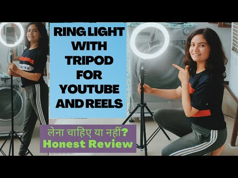 BEST AND AFFORDABLE RING LIGHT WITH TRIPOD STAND || REVIEW AND UNBOXING | How To Put It Together?