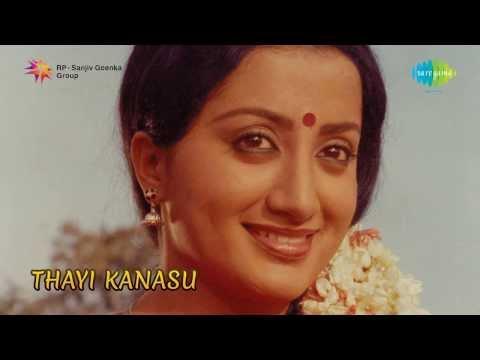 Thayi Kanasu | Idu Thayiya Kanasu song