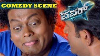 Sadhu Kokila Comedy Scenes | Sadhu Kokila Super Comedy With Tennis Krishna | Power Kannada Movie