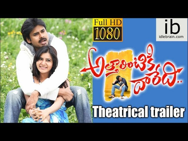 Atharintiki Daredi theatrical trailer - idlebrain.com Travel Video