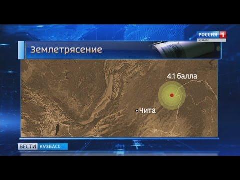 В Сибири сохраняется высокая сейсмическая активность