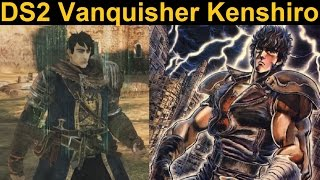 ds2 ケンシロウ kenshiro build only punching challenge farming awestones