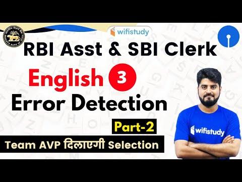 3:00 PM - RBI Assistant & SBI Clerk 2020   English By Vishal Sir   Error Detection (Part-2)
