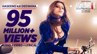 Haseeno Ka Deewana Video Song   Kaabil   Hrithik Roshan, Urvashi Rautela  