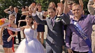 Свадьба Дмитрия и Ксении Филипповых