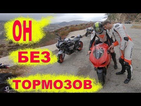 Yamaha MT10 И ЛЮТЫЙ ТУМАН. PANIGALE V4 ДЛЯ НОВИЧКА