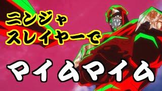 http://www.nicovideo.jp/watch/sm26056889.
