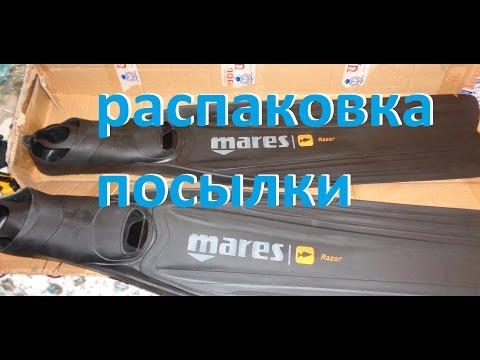 Посылка с сайта Водолаз.рф. Ласты, носки, линь
