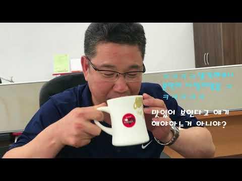 탄산수 + 소화삼 = 탄삼수