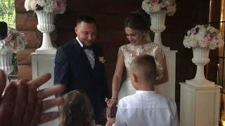 Жених и невеста! Теперь муж и жена!