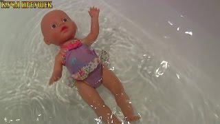 My little Baby Born Эмили учится плавать!🐬💧🌊