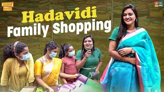 Hadavidi Family Shopping || Sarees Collection || Dasara Shopping || Rowdy Rohini