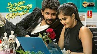 Natpuna Ennanu Theriyuma | Tamil Full Movie | Kavin | Remya Nambeesan | Arunraja Kamaraj