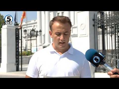 ВМРО-ДПМНЕ: Башановиќ е класичен клептоман