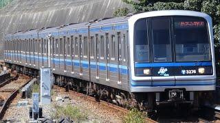 横浜市営地下鉄 3000A形 1次車 27編成 上永谷駅