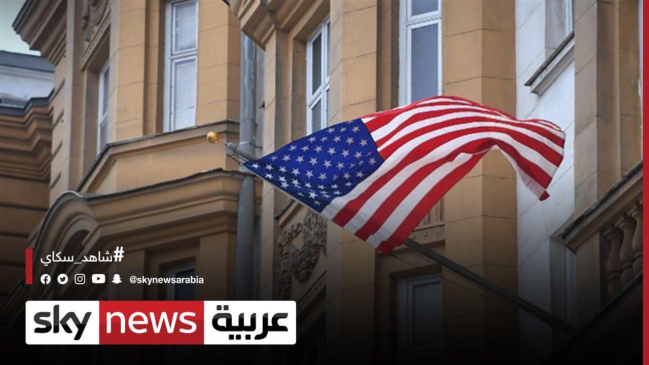 روسيا: تأجيل قرار وقف عمل غير الأميركيين بسفارة واشنطن بموسكو  - نشر قبل 3 ساعة