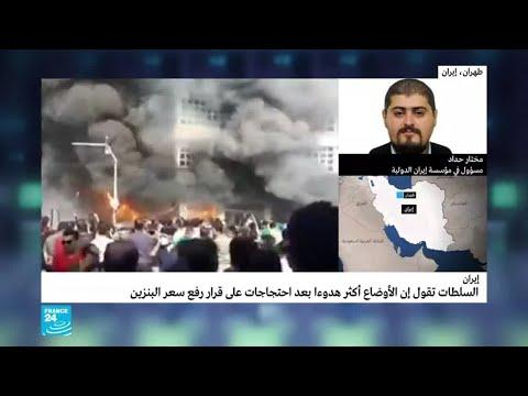 إيران: بعد تحذيرات الحرس الثوري.. هل اتخذ قرار الحل الأمني للمظاهرات؟  - نشر قبل 50 دقيقة