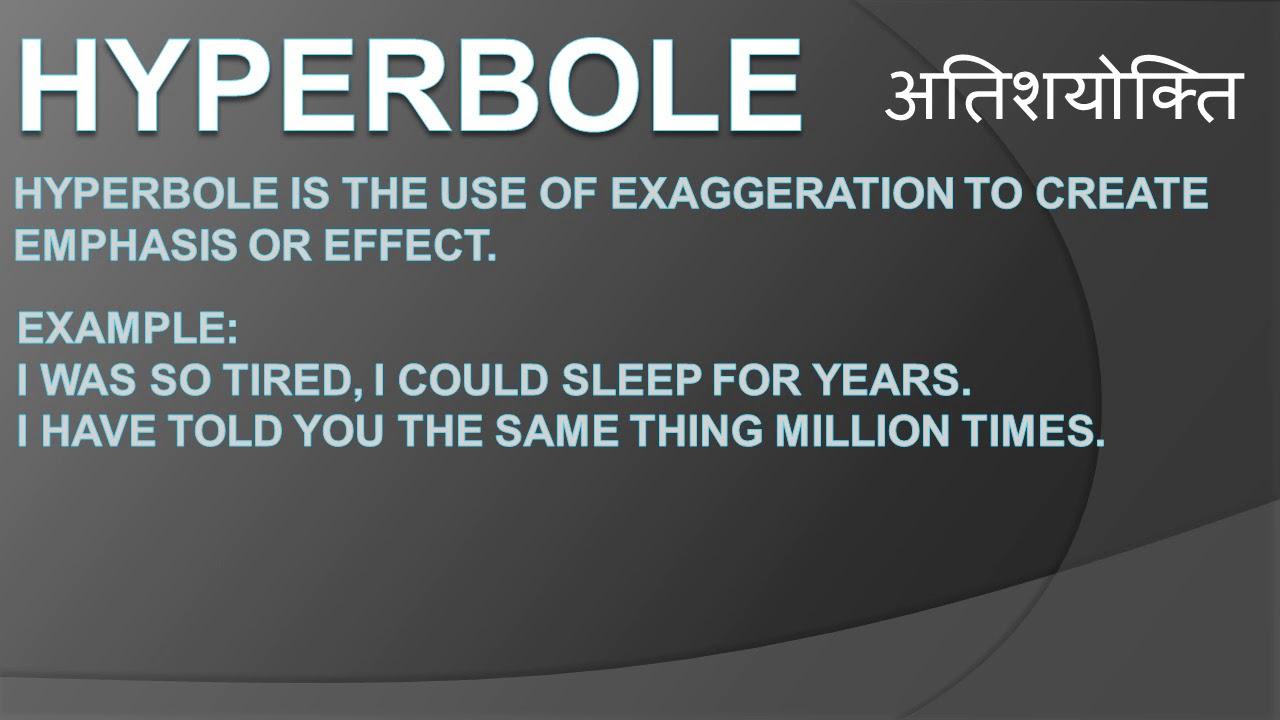 Hyperbole In Hindi