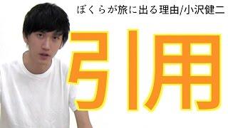 【チャンネル登録・高評価】何卒お願い致します!!! コメントもお待ち...