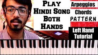 Chords का महाज्ञान - In Hindi Arpeggios ...