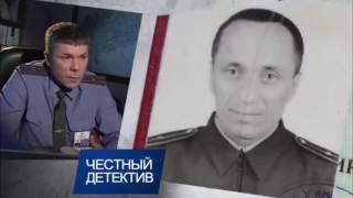 Самый кровавый маньяк в истории России!!!