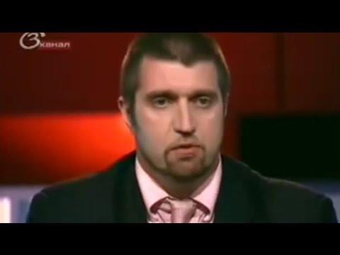 Дмитрий ПОТАПЕНКО - Жизнь без иллюзий и самообмана (архивное интервью 2011 года)