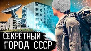 Город призрак Лопухинка-1 | СЕКРЕТНЫЙ заброшенный город | Зона отчуждения как Чернобыль!