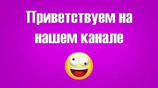 ТОП 10 СЕКСУАЛЬНЫХ РЕКОРДОВ (18+)