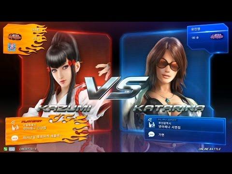 TEKKEN 7 8/15 Chanel(Kazumi) vs...