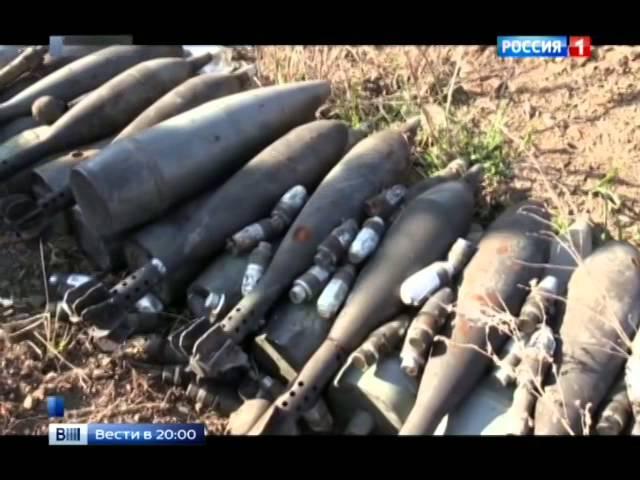 Human Rights Watch: население Украины бомбят запрещенным оружием