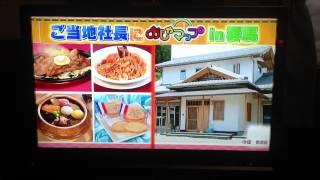 ラスクといえばガトーフェスタハラダと一緒に群馬のレストランGGCがフジテレビで放映!