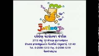 Video จ๊ะทิงจา - JATINGJA (พ.ศ.2546) download MP3, 3GP, MP4, WEBM, AVI, FLV April 2018