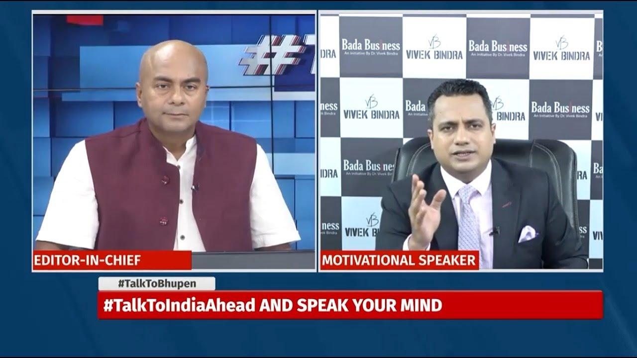 आज का युवा टेलीविज़न क्यों नहीं देखता ?| News Interview | Dr Vivek Bindra