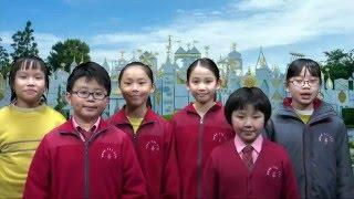 e-wong的黃天校園電視台 - 英文科 (It's a small world)相片
