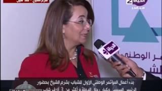 بالفيديو.. وزيرة التضامن: ندرس أطروحات الشباب ونعمل على تحقيقها