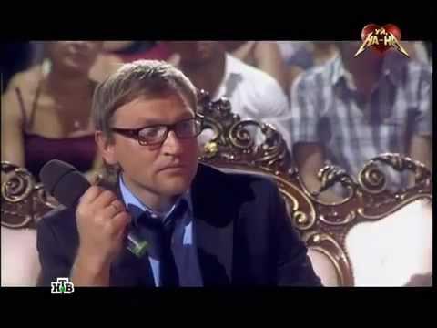 Бенефис Уй, На-На!Мосфильм