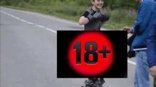 Смотреть только старше 18 лет ШОК !!!!!!!!!